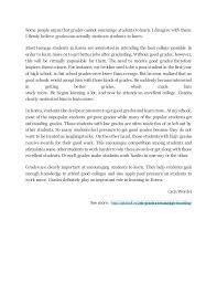 macys essay staar persuasive essay template example of an art history essay