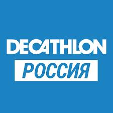 <b>Декатлон</b> Россия. Decathlon Russia - Home | Facebook