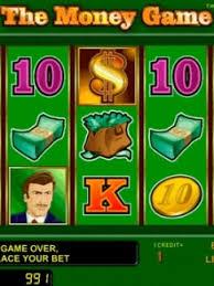 Азартные игры бесплатно играть клубника
