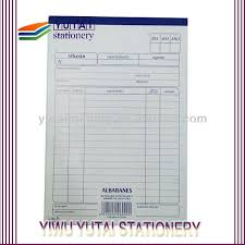 Airway Invoice Printing Bill Of Sale Form - Buy Bill Of Sale Form ...