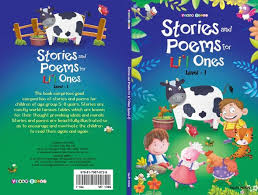 children book cover by devesh sharma at coroflot mini printies child bookiniatures