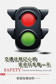 Traffic Light Icon Png Traffic Light Icon Safe Driving Traffic Safety Png Pngwave
