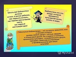 Презентация на тему ФГБОУ ВО Восточно Сибирский институт  6
