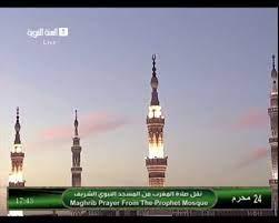 صلاة المغرب من المسجد النبوي الأربعاء 24-1-1435 الشيخ صلاح البدير - video  Dailymotion