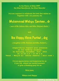Engagement Invitation Quotes In India. QuotesGram