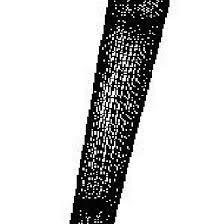 Schematic diagram of the vortex spray tower Fig.2. Grid of the vortex...    Download Scientific Diagram
