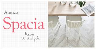 amtico spacia creating a stunning floor is simplicity itself with amtico spacia select from