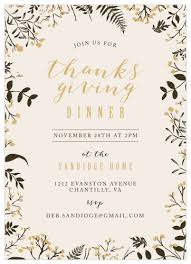 Thanksgiving Invites Thanksgiving Invitations Friendsgiving Invitations