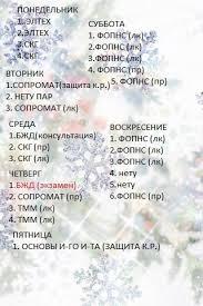 Заочное отделение УГАТУ ВКонтакте Информация