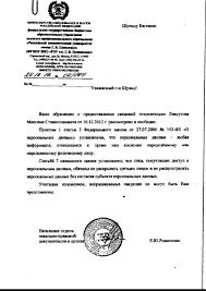 Непорядок в Дептрансе Евгений Шульц на связи