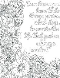 3 Free Sample Empowering Quote Coloring Pages Inspired Bible Verse