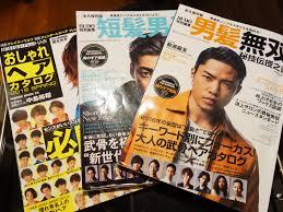 メンズヘアスタイルをオーダーするときの7つのポイント 大阪心斎橋