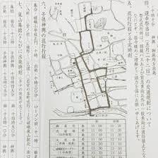 イベント情報嵯峨嵐山 おもてなし帖