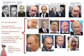 Канцлер проинформировала о результатах переговоров с Путиным, - Порошенко провел разговор с Меркель - Цензор.НЕТ 2110