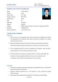 Captivating Diploma Civil Engineering Resume Model 23 For Your Create A  Resume Online with Diploma Civil Engineering Resume Model