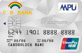 mpu upi platinum credit card