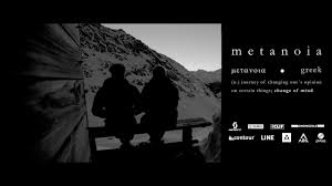 Look up metanoia in wiktionary, the free dictionary. Fff20 Metanoia Trailer Youtube