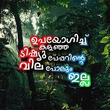 Ashtraythoughts Hash Tags Deskgram Best Breakup Malayalam