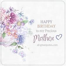 Happy Birthday Mom Poems Mum Happy Birthday Poems For Mom