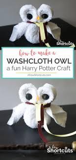 How to Make a Washcloth Owl \u2013 Fun Harry Potter Craft | A Few Short ...