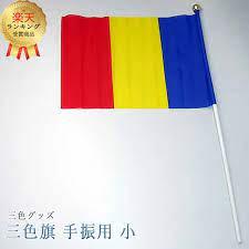 創価 学会 旗