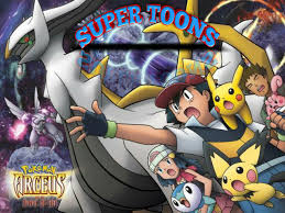 Pokemon Movie 12 Arceus aur Jeevan ka Jewel Hindi Dubbed Download (1080p,  720p HD)
