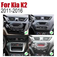 Online Shop <b>ZaiXi</b> Android <b>2 Din Auto</b> Radio <b>DVD</b> For Kia K2 Pride ...
