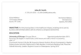 extracurricular activities in resumes extracurricular activities resume examples resume extracurricular