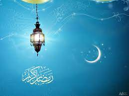 Iftar Wallpaper on HipWallpaper ...