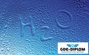 Как избавиться от воды в дипломной работе gde diplom Как избавиться от воды в дипломной работе