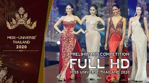 HD Evening Gown Preliminary Miss Universe Thailand 2020 - Own That Crown
