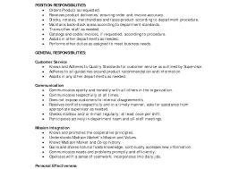 Emt Job Description Resume Inventory Clerk Job Description Resume Control Skills Management 94