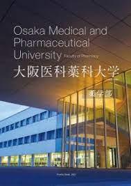 大阪 医科 薬科 大学