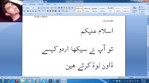 5 minutes to ms 100 free in just 5 minutes add install or download urdu fonts