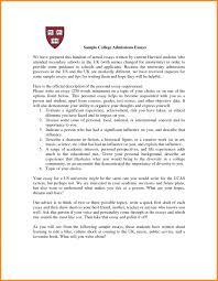 graduate admission essay format graduate essay format graduation  graduate admission essay essay thesis persuasive essay persuasive essay samples high school also
