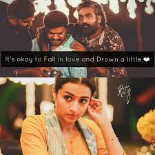 Yeah Sometimes Quotes I Like Tamil Movie Love Quotes Movie