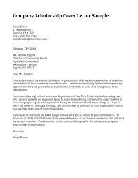 Sample Cover Letter For Scholarship Application Pdf Cover Letter How