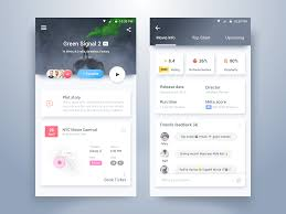 Android 8 Design Pin On Design Ui Mobile