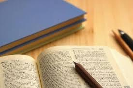 英語の勉強 受験 試験 徹夜 努力 資格 - No: 868642 写真素材なら「写真AC」無料(フリー)ダウンロードOK
