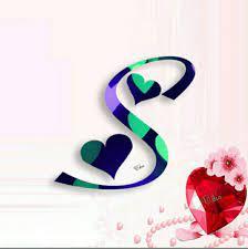 I Love You Sunny - Love Name Wallpaper ...