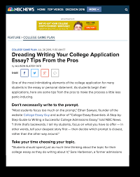 press college essay guy get inspired college essay guy featured in college game plan section on nbcnews