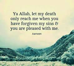 Beautiful Passing Away Quotes Best of 24 Islamic Death Quotes Sayings A Reminder For Every One