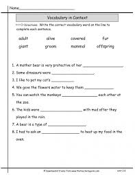 Multiple Meaning Words Pdf Word Work Pinterest Worksheets Math ...