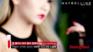 140701 maybelline new york x cl summer makeup collaboration daring red
