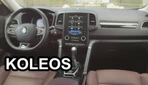2018 renault koleos diesel. wonderful renault inside 2018 renault koleos diesel