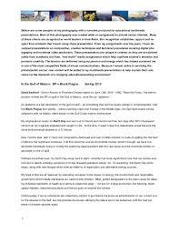 the child prodigy essay english