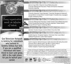 jobs in geo news geo television network for various posts