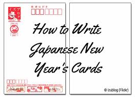 How To Write Japanese New Years Cards Talenthub Blog
