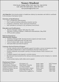Resume Now Phone Number Inspirational Usa Jobs Resume Builder Free