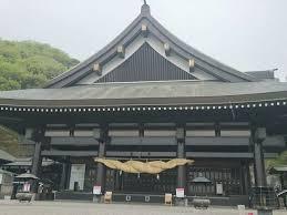 「最上稲荷神社」の画像検索結果